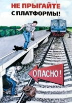 http://komarskayasoch.ucoz.net/_nw/5/22491513.jpg