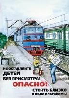 http://komarskayasoch.ucoz.net/_nw/5/80266967.jpg